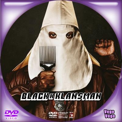 ブラック・クランズマン D2