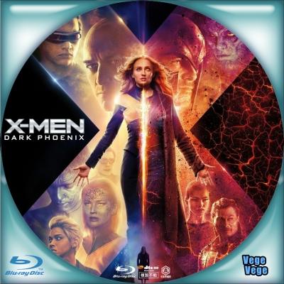 X-MEN:ダーク・フェニックス B2
