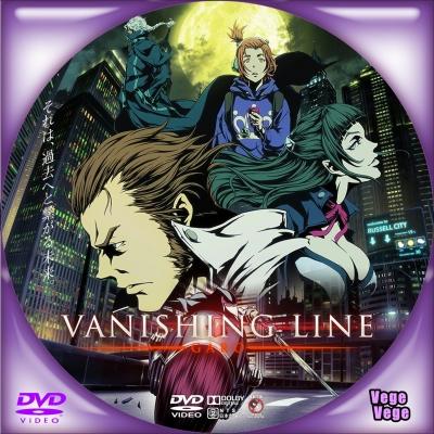 牙狼 VANISHING LINE D