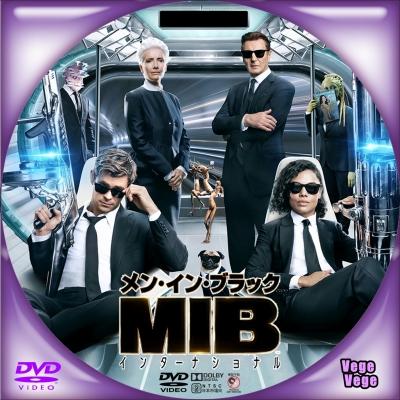 メン・イン・ブラック:インターナショナル D3