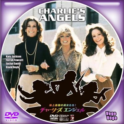 チャーリーズ・エンジェル(1977)