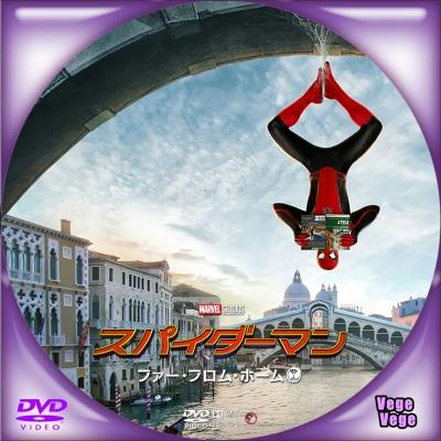 スパイダーマン:ファー・フロム・ホーム D3