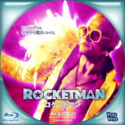 ロケットマン B3