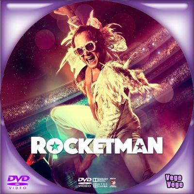 ロケットマン D2