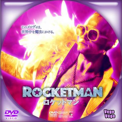 ロケットマン D3