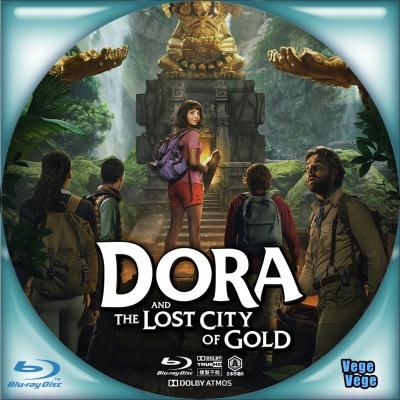 劇場版 ドーラといっしょに大冒険 B3