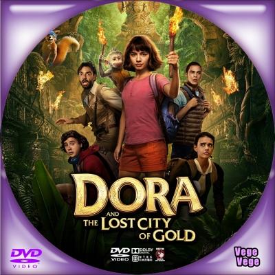 劇場版 ドーラといっしょに大冒険 D2