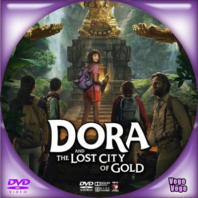劇場版 ドーラといっしょに大冒険 D3