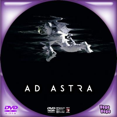 アド・アストラ D2