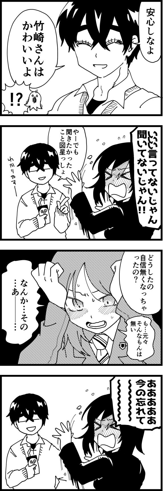kawatake02.jpg