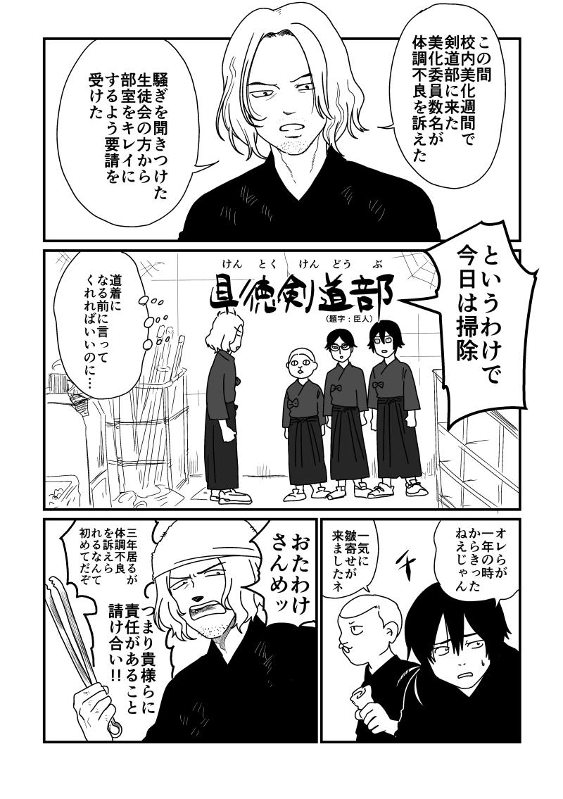 kendo01.jpg