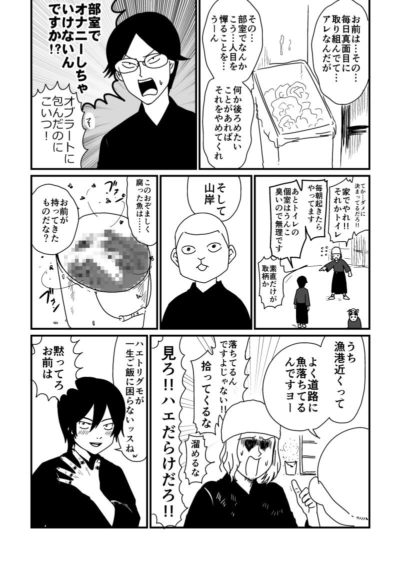 kendo03.jpg