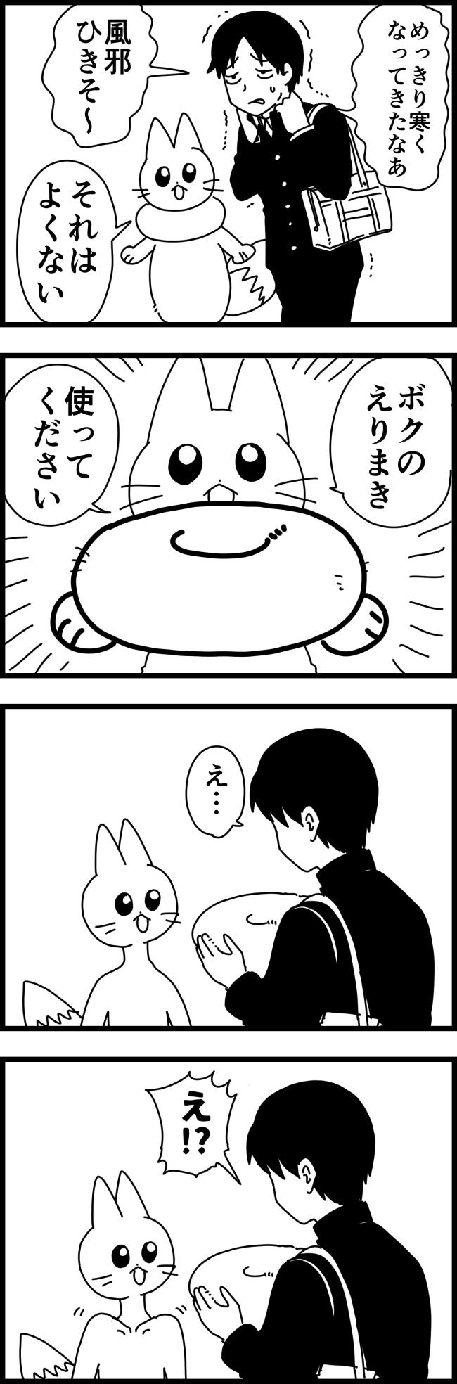 kimonari.jpg