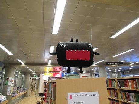 オウル図書館どーもくん