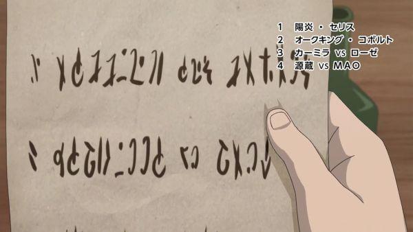 旗揚げ11 (2)