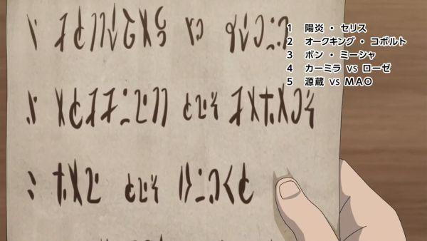 旗揚げ11 (6)