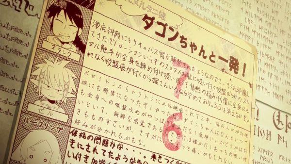 レヴュー01 (11)