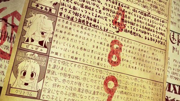 レヴュー03 (14)