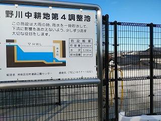 nokawashou10.jpg
