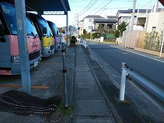 nokawashou9.jpg