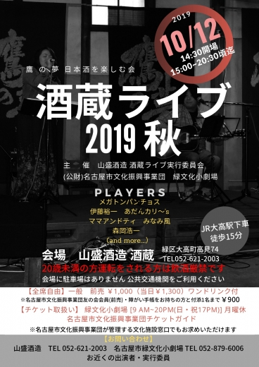 2019 秋_01