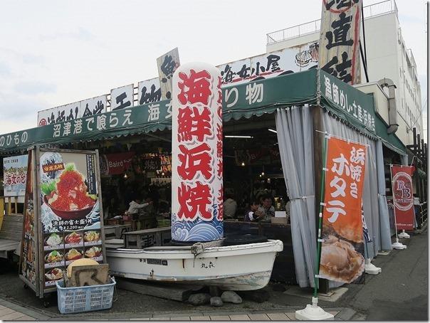 amanodaidokoro (4)