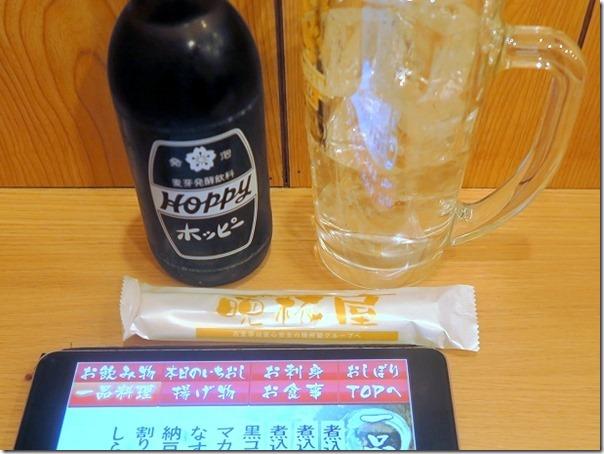 banpaiyaakihabara (3)