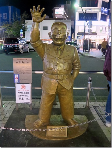 banpaiyakameari (1)