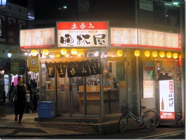 banpaiyamachiya (2)
