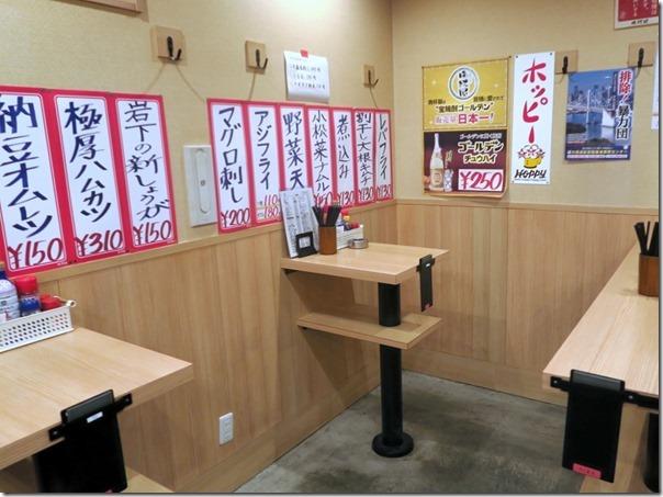 banpaiyamizonokuchi (15)