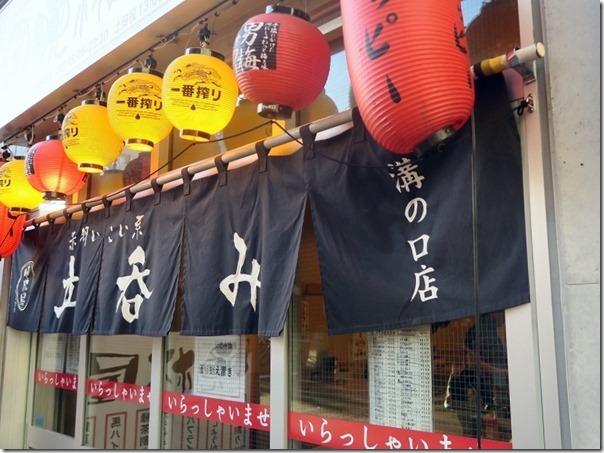banpaiyamizonokuchi (3)