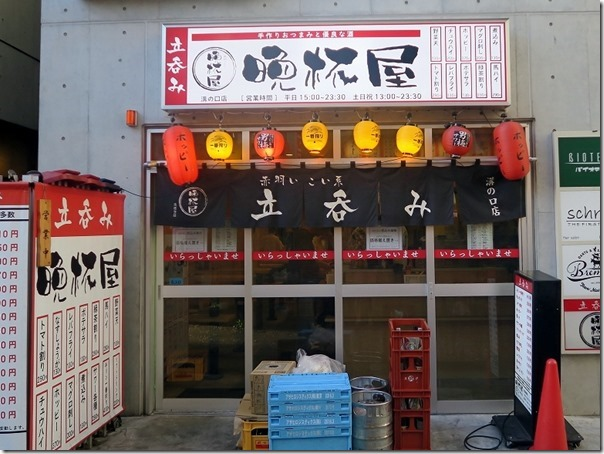 banpaiyamizonokuchi (4)