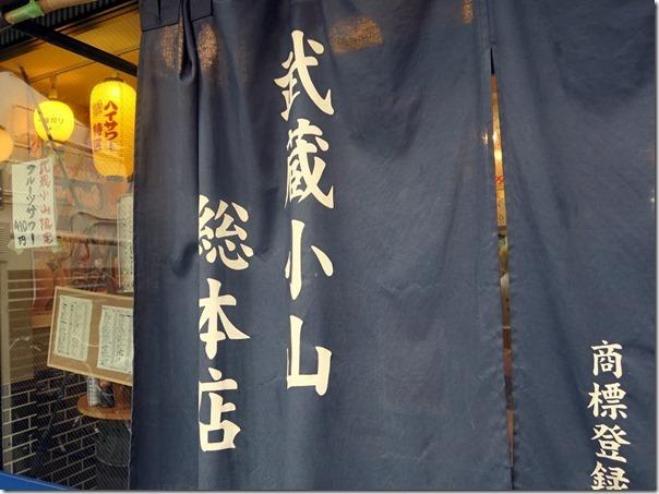banpaiyamusako (2)