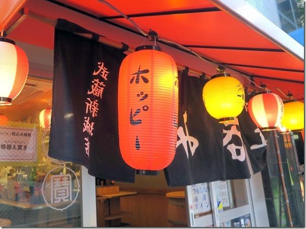 banpaiyamusashishinjo (1)