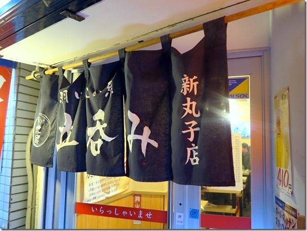 banpaiyashinmaruko (5)