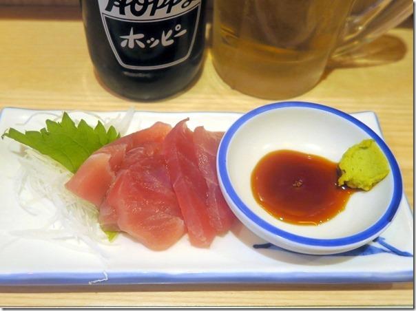 banpaiyatsurumi (6)