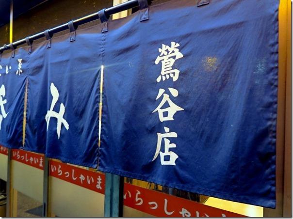 banpaiyauguisudani (2)