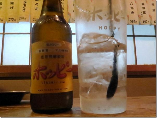 fukushima02 (5)
