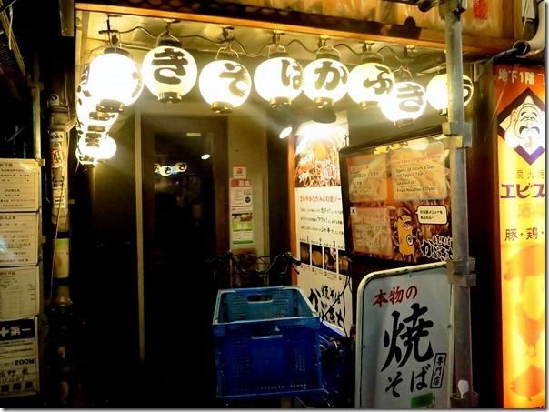 kabukiti (1)