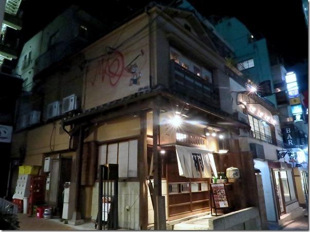 kanesaku (3)