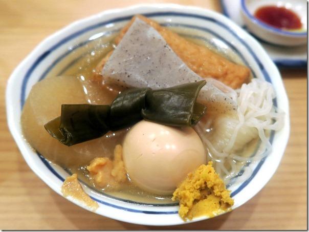 musakoyaekimae (12)