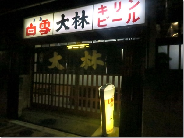 obayashi (4)