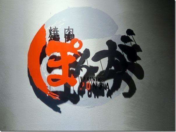 pongatamachi (1)