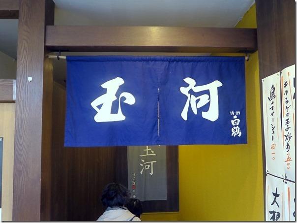 tamagawan (23)