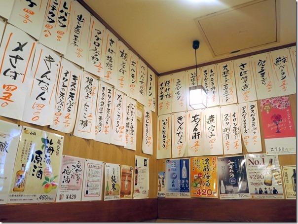 tamagawan (3)
