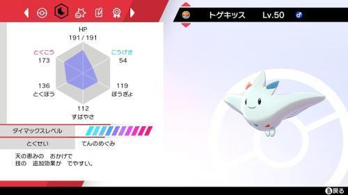 kissu_convert_20200302212627.jpg