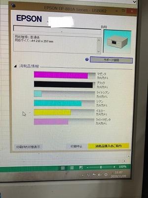 IMG_6733 (2)