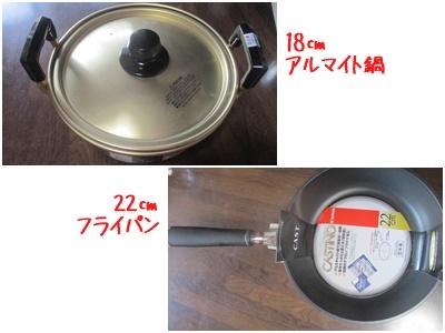 0115-a1_20200115141922b3e.jpg