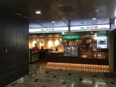 珈琲館 JR博多駅店