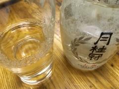 大御所酒坊